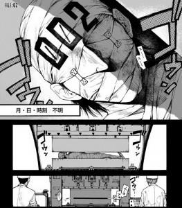 亜人 紹介02