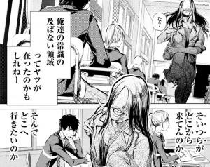 ゴーストライター 紹介02