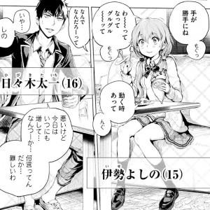 ゴーストライター 紹介01