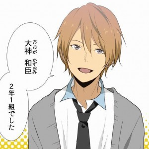 ReLIFE 紹介03