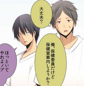 ReLIFE 紹介08