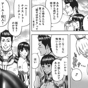 テラフォーマーズ 紹介02