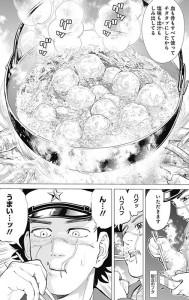 ゴールデンカムイ レビュー03