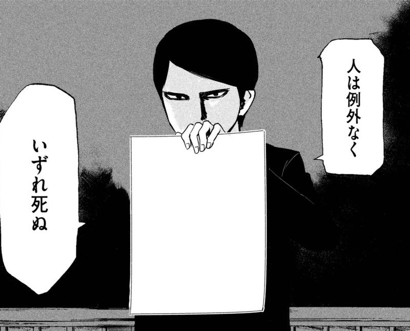 ディノ・サピエンス レビュー03