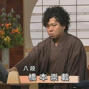 橋本崇載棋士03