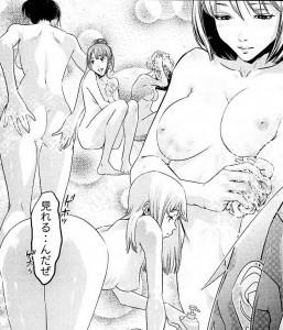 監獄学園 紹介02
