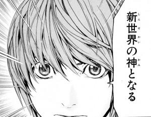DEATH NOTE デスノート 紹介02