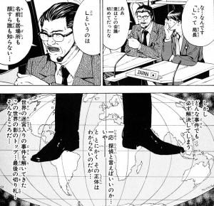 DEATH NOTE デスノート 紹介03