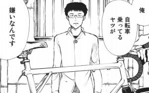 のりりん 紹介01