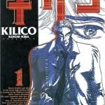 キリコ(1)