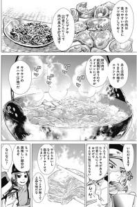 ゴールデンカムイ レビュー06