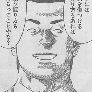 佐藤先生 レビュー04